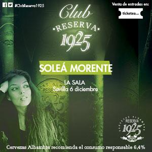 Club Reserva Alhambra 1925