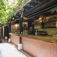 Bar Gaona Jardín