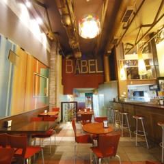 Café Babel