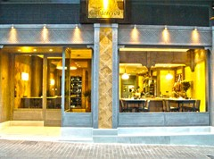 Restaurante Caldereros