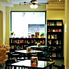 La Qarmita – Libros y Café