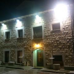 Restaurante El Mesón de Carcedo