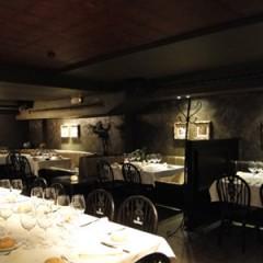 El 16 Restaurante