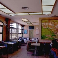 Jena Restaurante