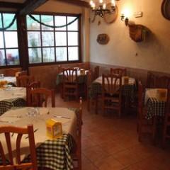 Café Bar Restaurante El Yantar