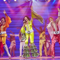 Gira Mamma Mia 2016-2017; fechas y ciudades