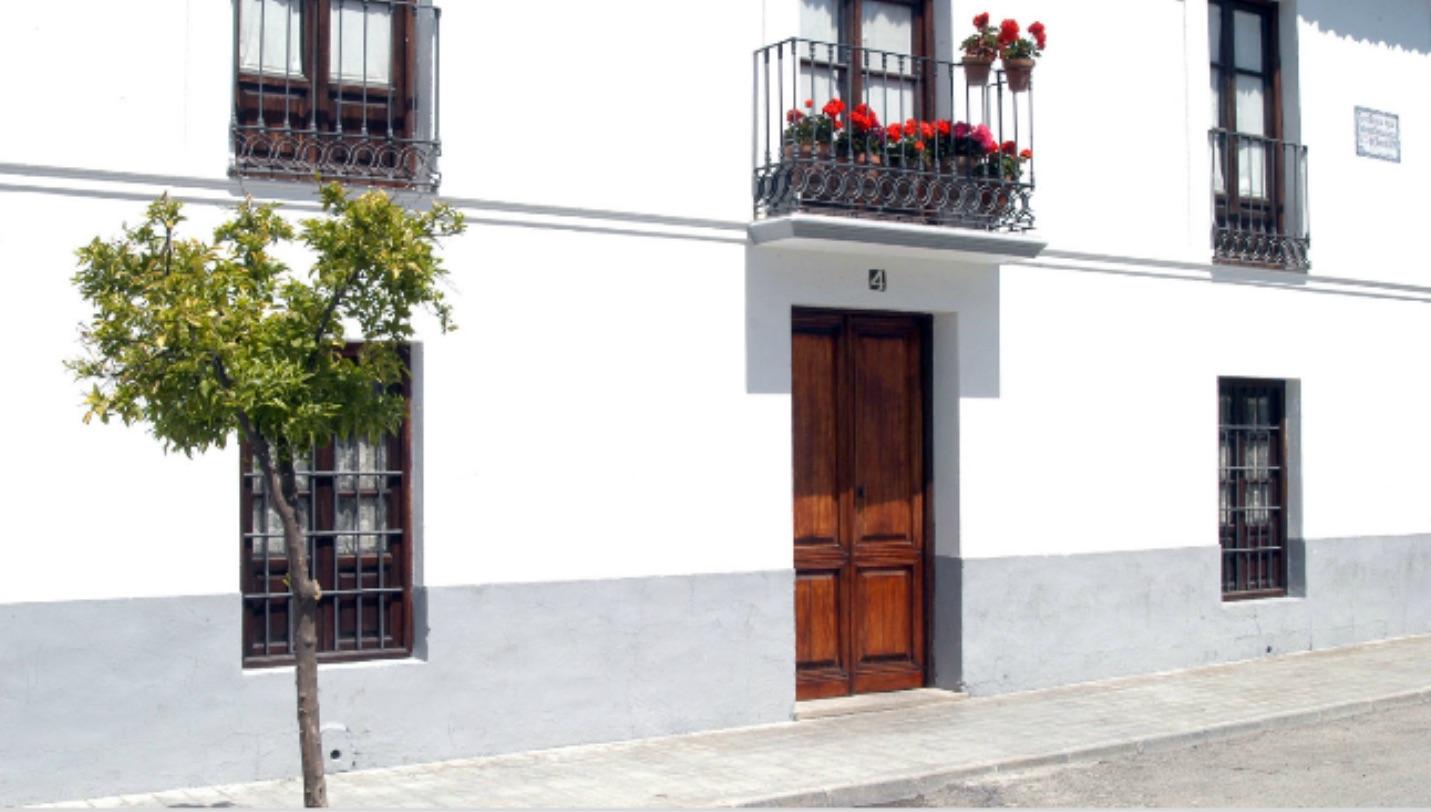 Casa natal museo Federico Garcia Lorca en Fuente Vaqueros