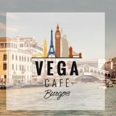 Vega Café (cerrado)