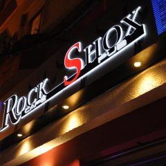 Rock Shox Café Pub