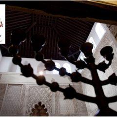 Del 5 al 10 de Junio . XVI Festival Internacional de Música Sefardí