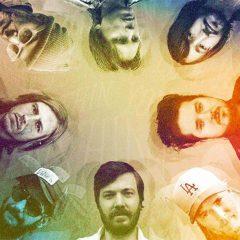 Bill Callahan, el supergrupo BNQT y Ride, nuevas incorporaciones al cartel de BIME Live