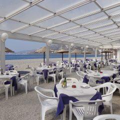 La Bahía Restaurante