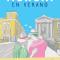 Actividades de 'Murcia en verano' 2017