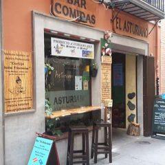 Bar Comidas El Asturiano