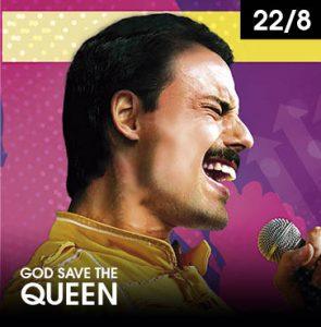 God Save the Queen en Starlite Marbella 2019