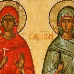 Exposición Santas Reinas y Obreras en el Museo Ruso de Málaga