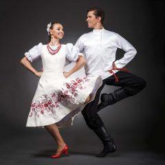 Ballet Igor Moiseyev en Cartuja Center CITE de Sevilla