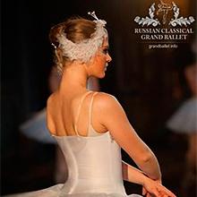 El Lago de los Cisnes (Russian Classical Grand Ballet) en Centro de Exposiciones y Congresos Lienzo Norte en Ávila