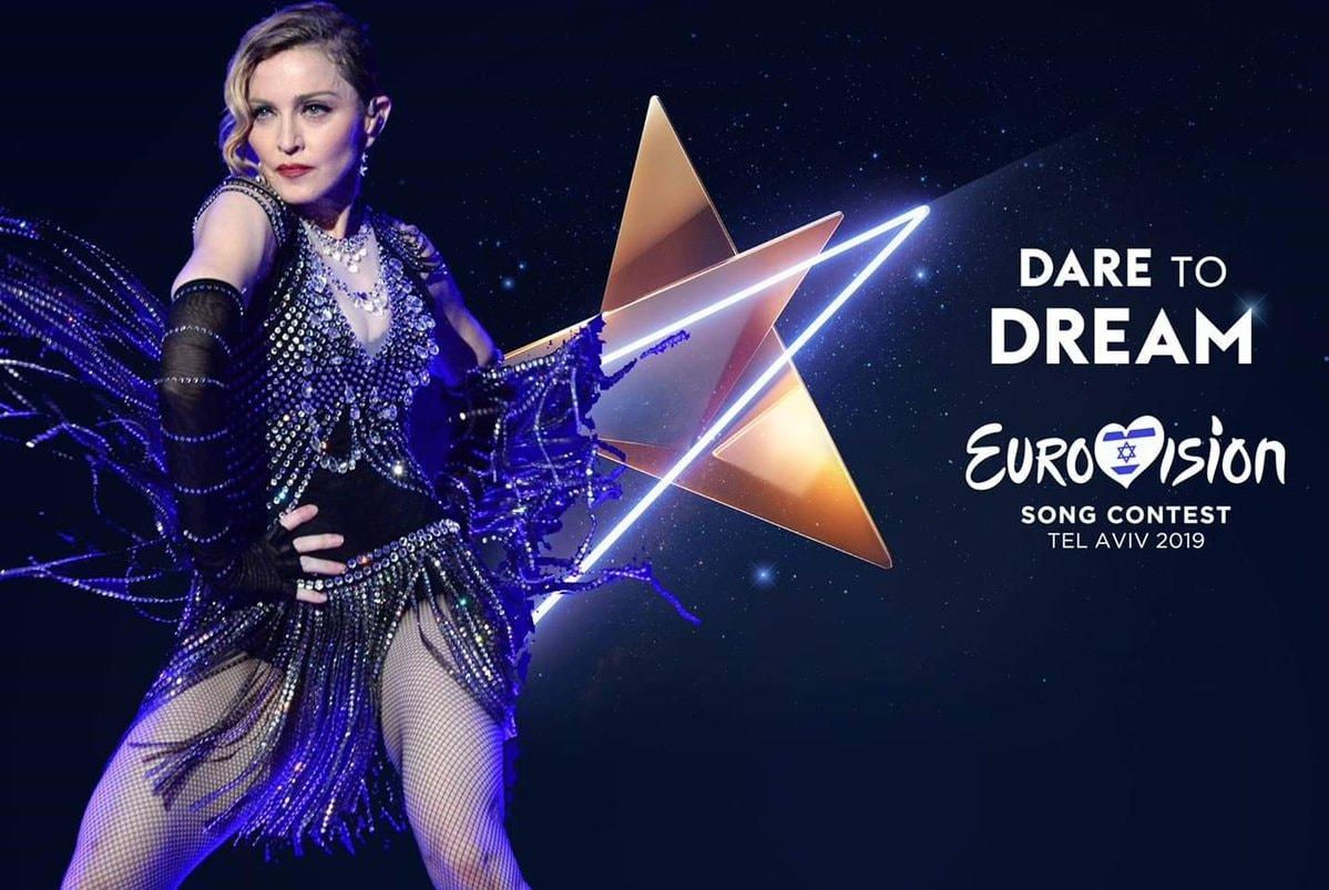 Eurovision Song Contest 2021 Madonna
