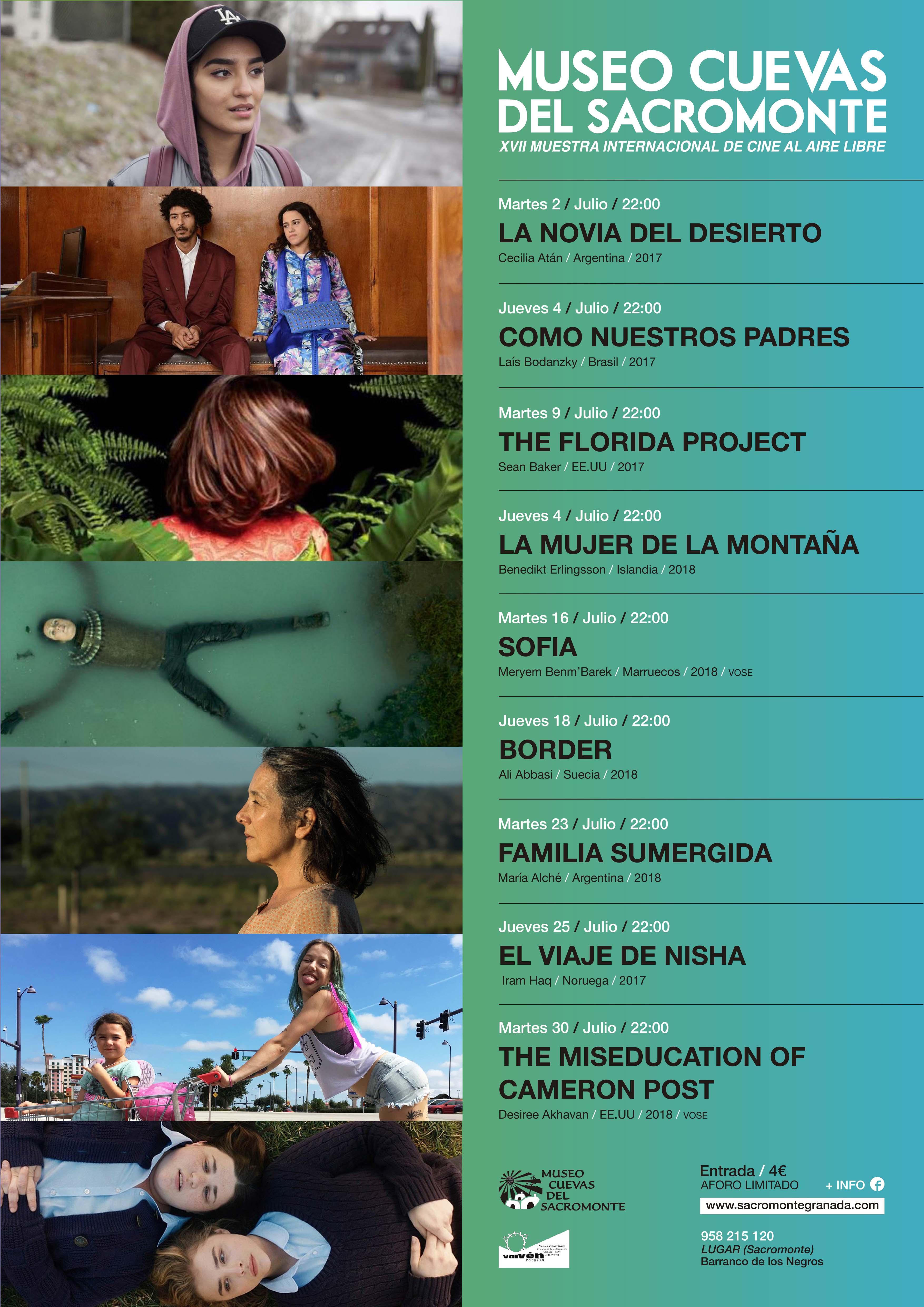 Cine de verano en el Sacromonte