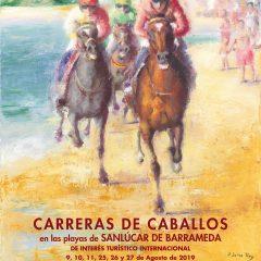 Programación cultural: Sanlúcar en agosto