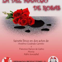 La del Manojo de Rosas en el Teatro Cervantes