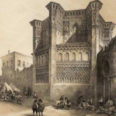 Valentín Carderera (1796-1880). Dibujante, coleccionista y viajero romántico en Sala de exposiciones y Museo de la Biblioteca Nacional en Madrid