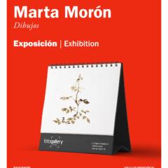 Exposición «30 días con:» Marta Morón «Dibujos» en Fotogallery Artwoks