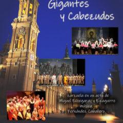 Gigantes y Cabezudos en el Teatro Cervantes