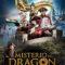 Estreno de El misterio del Dragón el 1 de octubre
