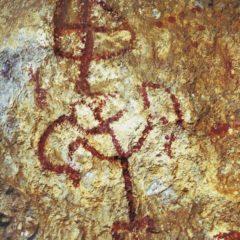 Art Primer en Museu d'Arqueologia de Catalunya  en Barcelona