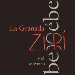 La Granada Zirí y el Universo Beréber en Sala de Exposiciones del Palacio de Carlos V