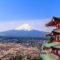Viajar a Japón sin moverse del sofá gracias a la Universidad de Burgos