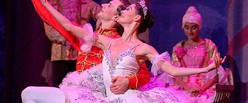 El Cascanueces (Russian Classical Ballet) en Centro de Exposiciones y Congresos Lienzo Norte en Ávila