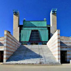 Información sobre la devolución y validez de entradas del Palacio de Festivales
