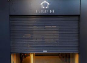 'Itadaki 947' la tienda con productos y platos preparados asiáticos  y burgaleses.