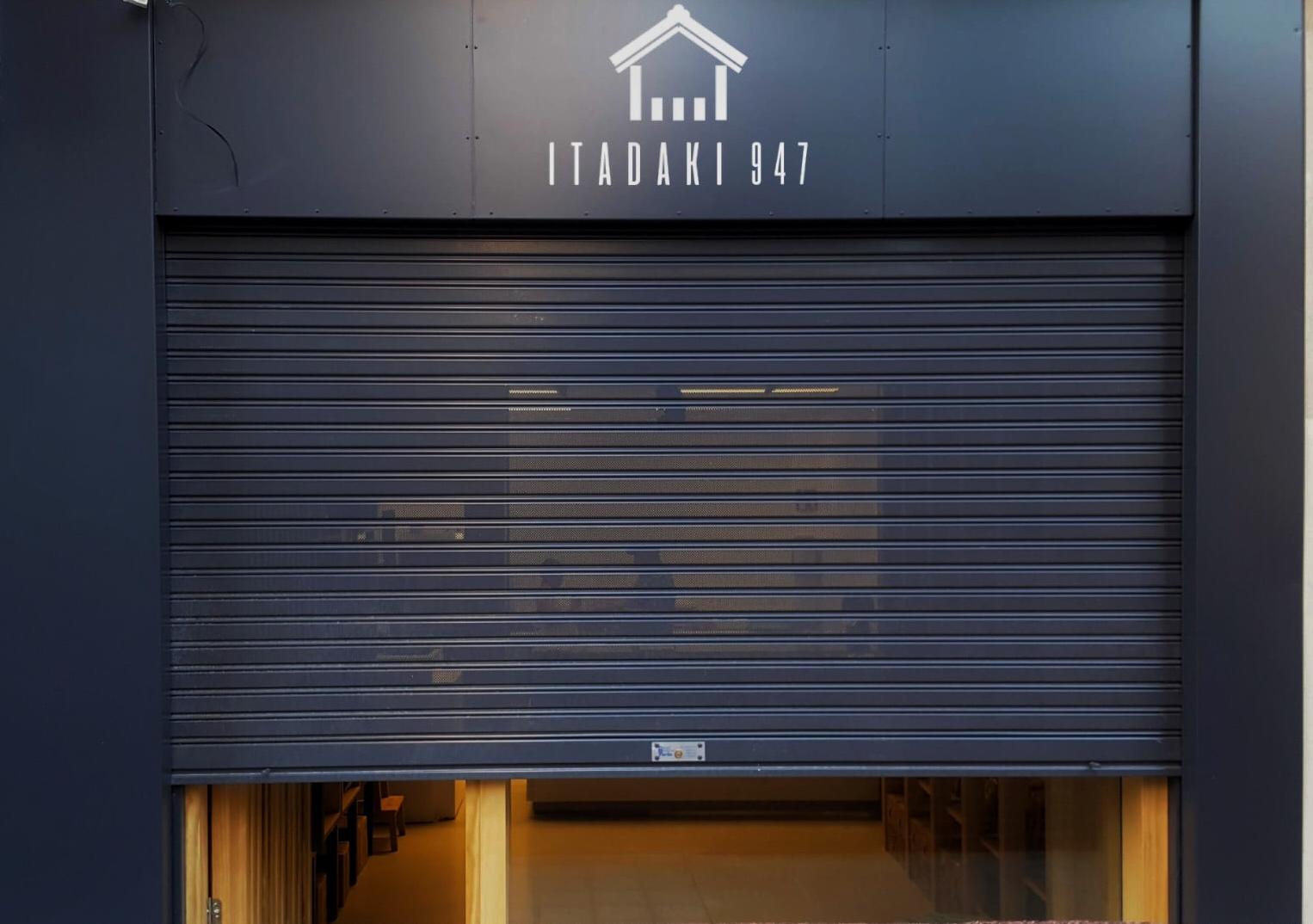 Itadaki 947. Fachada de la tienda de platos y productos asiáticos y burgaleses