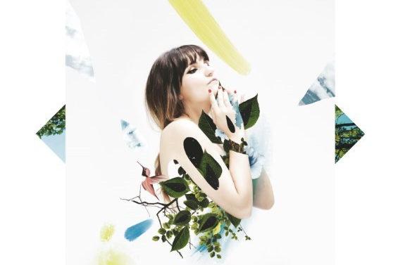 Rozalén anuncia su nuevo disco: 'El árbol y el bosque'