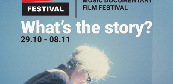El 'In-Edit Festival' de documentales será 100% online este año
