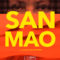 Estreno de Sanmao: la novia del desierto el 10 de febrero