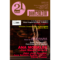 Ana Morales llega al Museo Guggenheim Bilbao el próximo 21 de noviembre