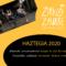 Zirkozaurre vuelve a abrir la convocatoria de residencias artísticas Haztegia 2020