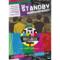La Compañía Joven lanza su primera producción «En Standby»