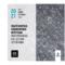 17º edición de 'Matemáticas en la vida cotidiana'