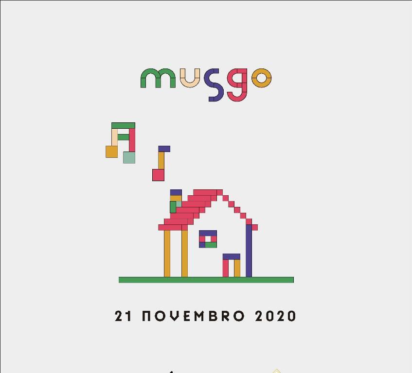 MUSGO festival Ourense