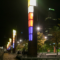 El Ayuntamiento de Bilbao se iluminará los días 6 y 7 de noviembre