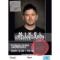 Mikel Urdangarin ofrecerá un segundo concierto el 27 de diciembre