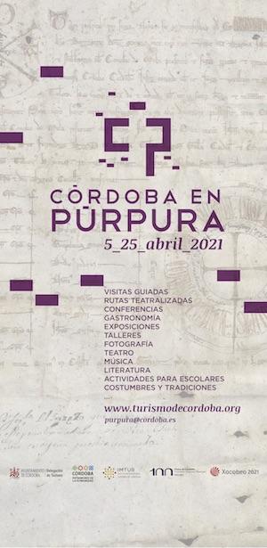 CARTEL CORDOBA EN PURPURA 2021