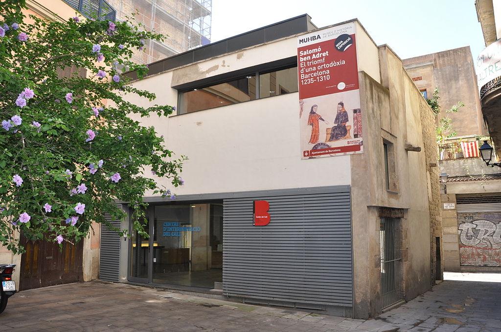 MUHBA El Call