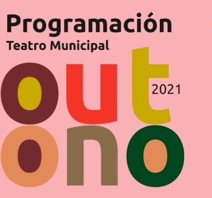 Programacion cultural Tui Otono 2